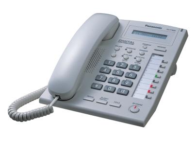Comprar Teléfono Digital