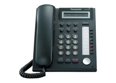 Comprar Teléfono IP