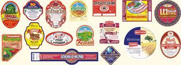 Comprar Etiquetas varios tipos y modelos