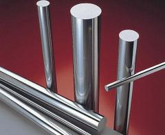 Beams steel