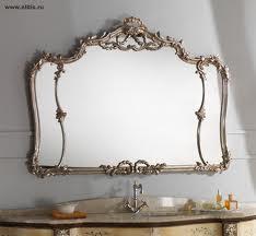 Espejos diferentes