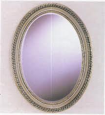 Espejos de anticuario