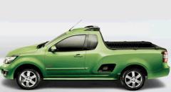 Vehículos Chevrolet Montana