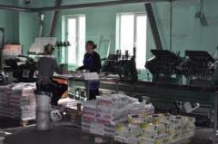 El servicio de imprenta