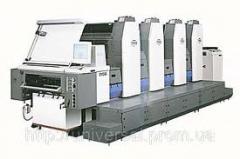 Imprenta especial