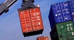 Organización de exportaciónes