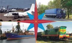 Legalización de documentos de aduana