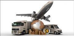 Servicios de aduana varios